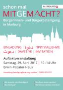 Auftaktveranstaltung Bürger/innenbeteiligung