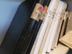 Bücher in der Urkundenstelle des Standesamtes Marburg©Universitätsstadt Marburg