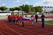 Das Team aus Maribor zieht in das Georg-Gaßmann-Stadion ein.