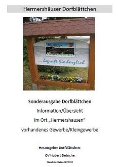 Dorfblättchen_Gewerbe/Kleingewerbe im Ort©Hubert Detriche