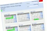 Ein Ausschnitt aus einem Kalenderblatt für 2016 mit Ferien und Feiertagen für das Land Hessen.