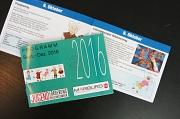 Das Programmheft für die Monate September bis Dezember 2016, ein Helft liegt mit der Umschlagseite auf einem aufgeschlagenen Exemplar.
