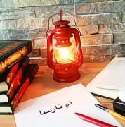 Lesung von Shaima Ghafury und Dr. Elke Therre-Staal