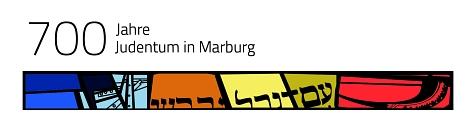 Logo 700 Jahre Jüdisches Leben in Marburg©Universitätsstadt Marburg
