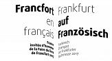 Logo Institut Français©Universitätsstadt Marburg