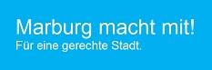 Logo zur europäischen Gleichstellungs-Charta mit dem Text: Marburg macht mit! Für eine gerechte Stadt©Universitätsstadt Marburg