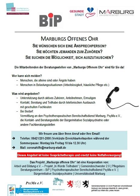Marburgs Offenes Ohr©Universitätsstadt Marburg