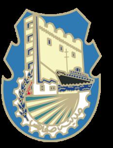 Wappen der Stadt Sfax (Tunesien)©Universitätsstadt Marburg