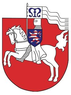Wappen Modern©Universitätsstadt Marburg
