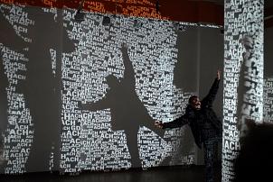 """Zu """"Kunst. Labor. Stadt. Platz"""" am Rudolphsplatz gehört Beteiligung, wie hier beim Projekt des Künstlers Hartung Trenz, das Belz mit diesem 2010 in Gdansk umsetzte.©Detlef Hartung"""